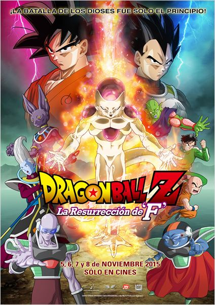 Película Dragon Ball Z: Resurrection F